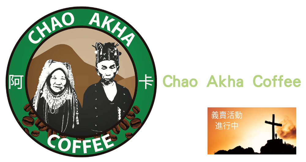 Chao Akha Coffee